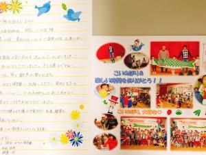 【画像】東日本大震災支援・鯉のぼりプロジェクト_みなと保育園お礼状_2019年度
