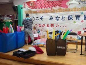 【画像】東日本大震災支援・鯉のぼりプロジェクト_みなと保育園バルーンアート準備_2019年度