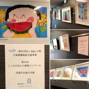 【画像】絵画コンクール‗2017年度優秀作品賞品発送
